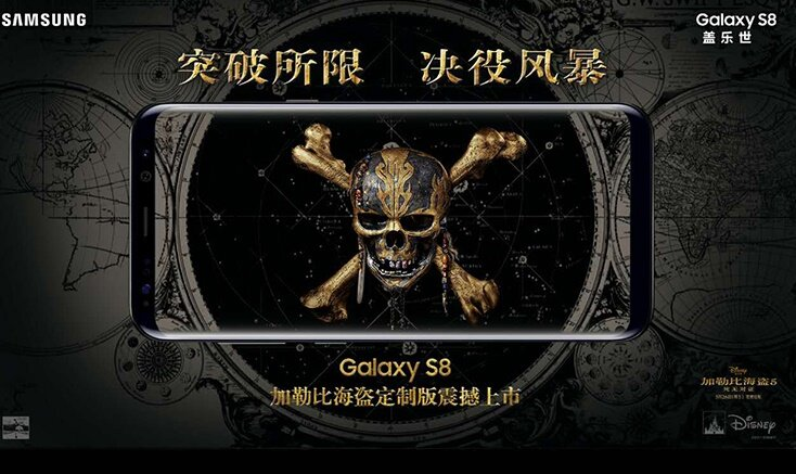 Samsung Galaxy S8 Pirates of the Caribbean Edition