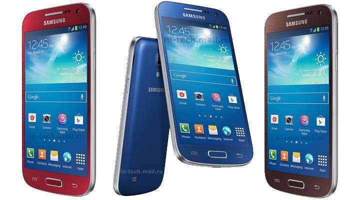 Samsung Galaxy S4 mini new colors