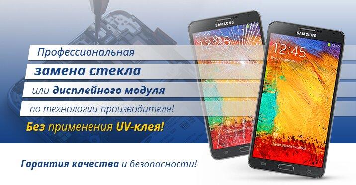 Замена стекла Samsung Galaxy Note 3
