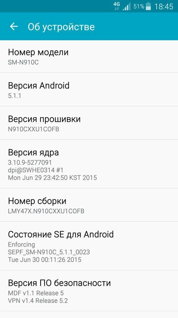 Android 5.1.1 Lollipop для Samsung Galaxy Note 4