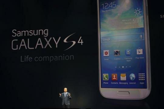 Презентация Samsung Galaxy S4